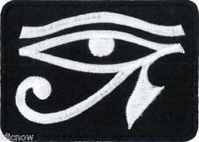 "Eye of Ra Embroidered Patch 7cm x 5cm (2 3/4"" x 2"")"