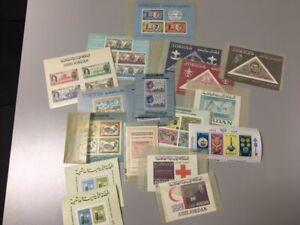 JORDAN Souvenir Sheet Lot UAR World Fair Cairo Hashemite Kingdom Red Cross