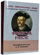 """Mini 3"""" moderne russe Livres Francois Rabelais Biographie Miniature cadeau Book"""
