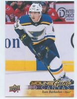 17/18 UPPER DECK YOUNG GUNS CANVAS ROOKIE RC #C106 IVAN BARBASHEV BLUES *49970