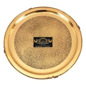 "Brass Plate Thali 12"" Shining Beautiful Flower Design Dinnerware Rare Gift Item"