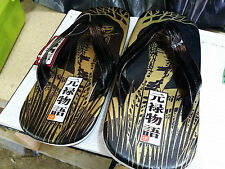 JAPANESE SUMO SANDALS SMALL SIZE COBRA PATTERN 11X27CM