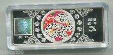 China 2013 20g Colorized Silver Medal/Bar - Lunar Year of the Snake