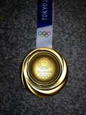 More details for medals -2020 2021 tokyo olympics replica gold medal japan ribbon - cheapest uk