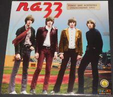 NAZZ fungo bat acetates 2-LP new RED VINYL todd rundgren RECORD STORE DAY 2018