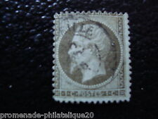 France Stamp - Yvert and Tellier N°19 - Stamp French