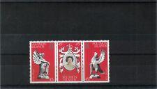 Solomon Island 1978 Silver Coronation Strip of 3 Values  MNH scan 95