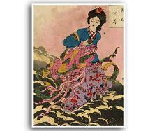 "Japanese Woodblock Print Poster Art Reproduction Asian Decor 12x16"" J59"