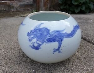 19th C. Chinese Porcelain Blue and White Buddhist Monk's Begging Bowl w/ dragon