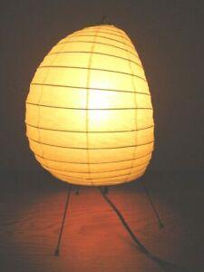 Isamu Noguchi Ozeki AKARI 1N Lamp Washi Japanese Paper Genuine