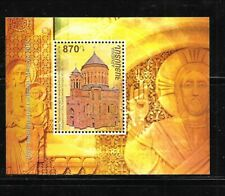ARMENIA Sc 1016 NH issue of 2014 - SOUVENIR SHEET - CATHEDRAL