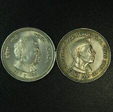 1917-1984 Commemorative 2 Cu-Ni UNC Coin/'s Set on Indira Gandhi India 50 Paise