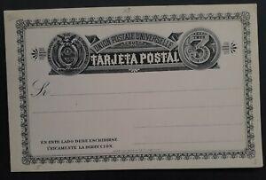 c.1875 Ecuador 3c black Numeral Stamped Postcard Unused