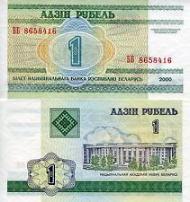 BELARUS 1 Rublei Banknote World Paper Money UNC Currency Pick p-21 Note Bill