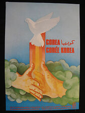 OSPAAAL Political Poster North Korea Corea Coree Reunification of North & South