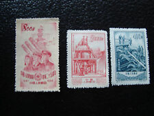 CHINE - timbre yvert et tellier n° 951 1006 1023 nsg (A8) stamp china