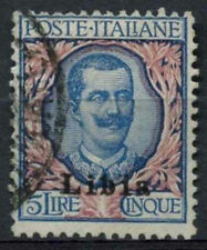 Libya Italian Colony 1915 SG#15, 5L Blue And Rose Used #A92497