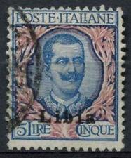 Libya Italian Colony 1915 SG#15, 5L Blue And Rose Used #A92497