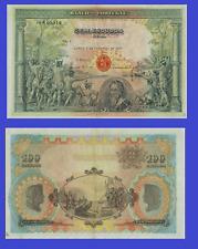 Portugal 100 escudos 1920  UNC - Reproduction