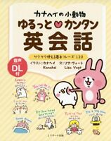 Magical Marine Pixel Maritan English Drill F*CK Edition Study Guide CD Japan