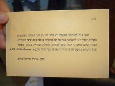 ANTIQUE HEBREW BOOK ספר עתיק SATMAR INVITATION סאטמאר רבי כתב יד