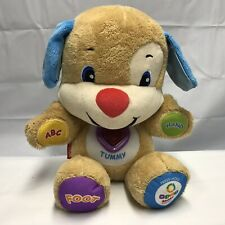 """Fisher Price Laugh and Learn Smart Stages Boy Puppy 12"""" High Developmental Toy"""