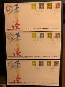 Hong Kong 1996 RARE 8 FDC Set New Denomination Definitive Stamps