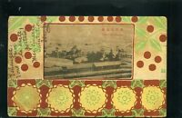 OSAKA,  JAPAN OKOHAMA,- TO COMPOSTELA-HABANA WEST INDIE? RARE SEP. 12  1905