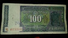 India Rs.100 Rupees Note  Signed by M. Narasimham Backside Dam YEAR 1977