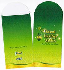 [SS] SDR096 Giant Visa Sampul Duit Raya 2pcs