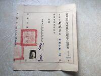 Rare CHINA CHINESE PAPER EPHEMERAL ID & PHOTO lot PRETTY WOMAN PHOTO