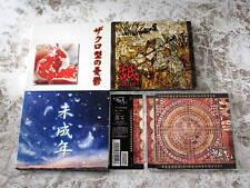 the GazettE 1st Press Limited Japan 4 CD Miseinen Zetsu Zakuro gata Ongenshuu