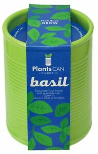 NEW Eggling Plant Can - Basil