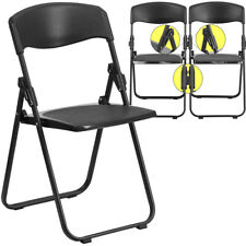 Set of 2, Hercules Heavy Duty Black Plastic Folding Chair w/ Ganging Brackets