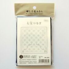 Japanese Sashiko Sampler Hanafukin Cloth Shippo Tsunagi Indigo 203 by Olympus