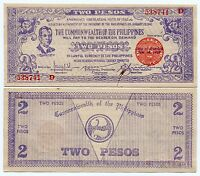 Philippines Negros Occidental Emergency 1942 WWII 2 Pesos note XF X 10 Pieces