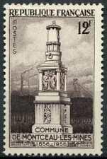 France 1956 Montceau-Les-Mines MNH #E5893