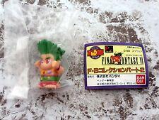 Final Fantasy VI 1994 BANDAI FB Collection Part2 Figure Gau w/Mini booklet