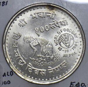 Nepal 1981 100 Rupees World food. FAO 290709 combine shipping