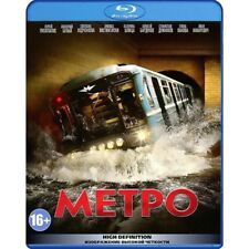 METRO / МЕТРО RUSSIAN Action THRILLER ENGLISH SUBTITLES BLU RAY