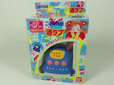 Gokinjo Monogatari - Voice Recorder - Bandai 1995 - New In Box - Ai Yazawa