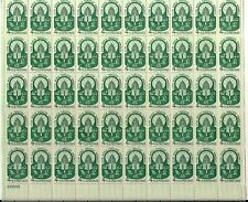 Fifth World Forestry Congress full Sheet of 50 x 4 cents, Scott #1156 Mint Nh