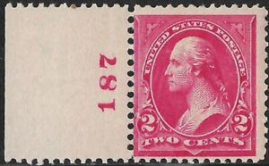 US Scott #267 Mint OG NH 2c Washington Plate Number Single