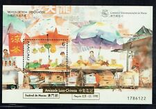 Macau 1998 Street Traders MS with Gold Opt. x 16 unmounted Mint