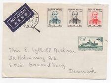 1972 ITALY Air Mail Cover MV ANDORRA - MARSEILLE Fra Cancel to SVENDBORG DENMARK