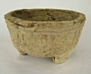 Old Antique Tribal Handmade Paper Mache Fruit /Vegetable Keeping Bowl P2-A