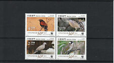 Mint Never Hinged/MNH Single Chinese Stamps