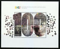 Lithuania 2019 MNH KLB Souv.sheet of 3 100th Anniversary of Modern Institutions
