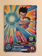Super Dragon Ball Heroes Promo PCS6-05