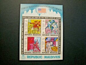 Republic of Maldives 1st Manned Landing on Moon lot of 7 w/4v each MNHOG